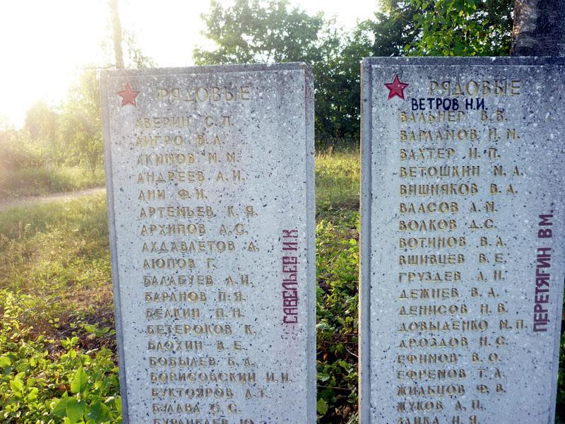 http://www.selvesti.ru/images/news/news_text_2857_11747_memorialnayapli.jpg